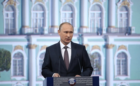 Speech at the 19th St Petersburg International Economic Forum's plenary session